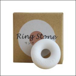 EM-Keramik Donut zur Wasseraufbereitung, Swimmingpools und vieles mehr